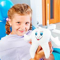 детский стоматолог киев